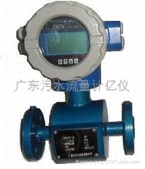 廣東特價污水流量計專用流量計廣東廣州YDC-20