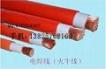 興晟電纜供應300平方電焊線純銅國標 1