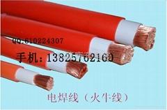 興晟電纜供應300平方電焊線純銅國標