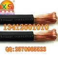 興晟電纜供應300平方電焊線純銅國標 5