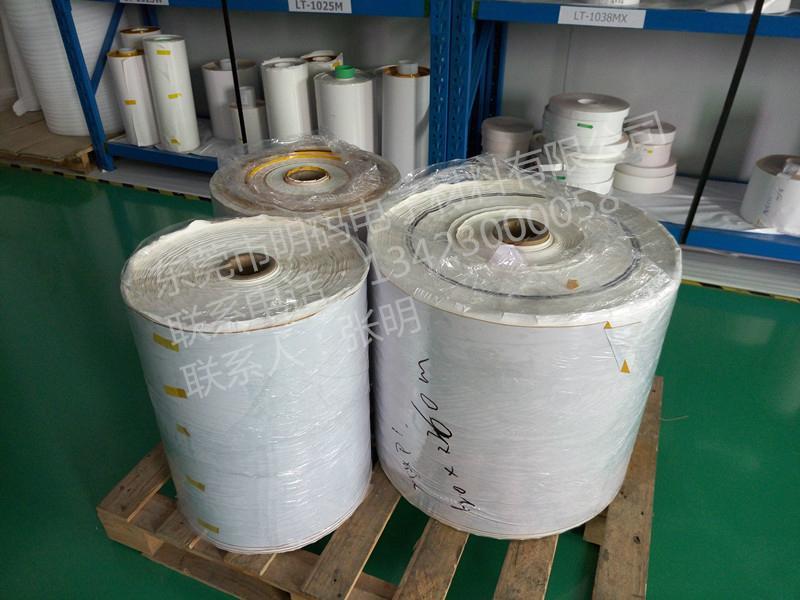 波峰焊用無鉛耐高溫標籤  1