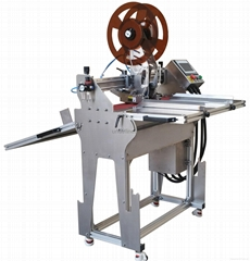 Double Sided Tape Application Machine (TMA-800)