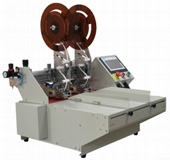 Double Sided Tape Application Machine TMB500