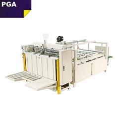 Semi-auto carton board folder and gluer machine MG-2600