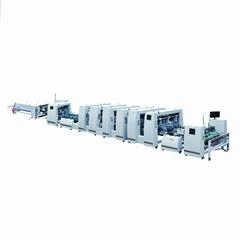 Corrugated crash lock bottom box folder gluer machine BGM-1500A