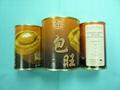 Bao Wang Canned Abalone (Australia) 5pc