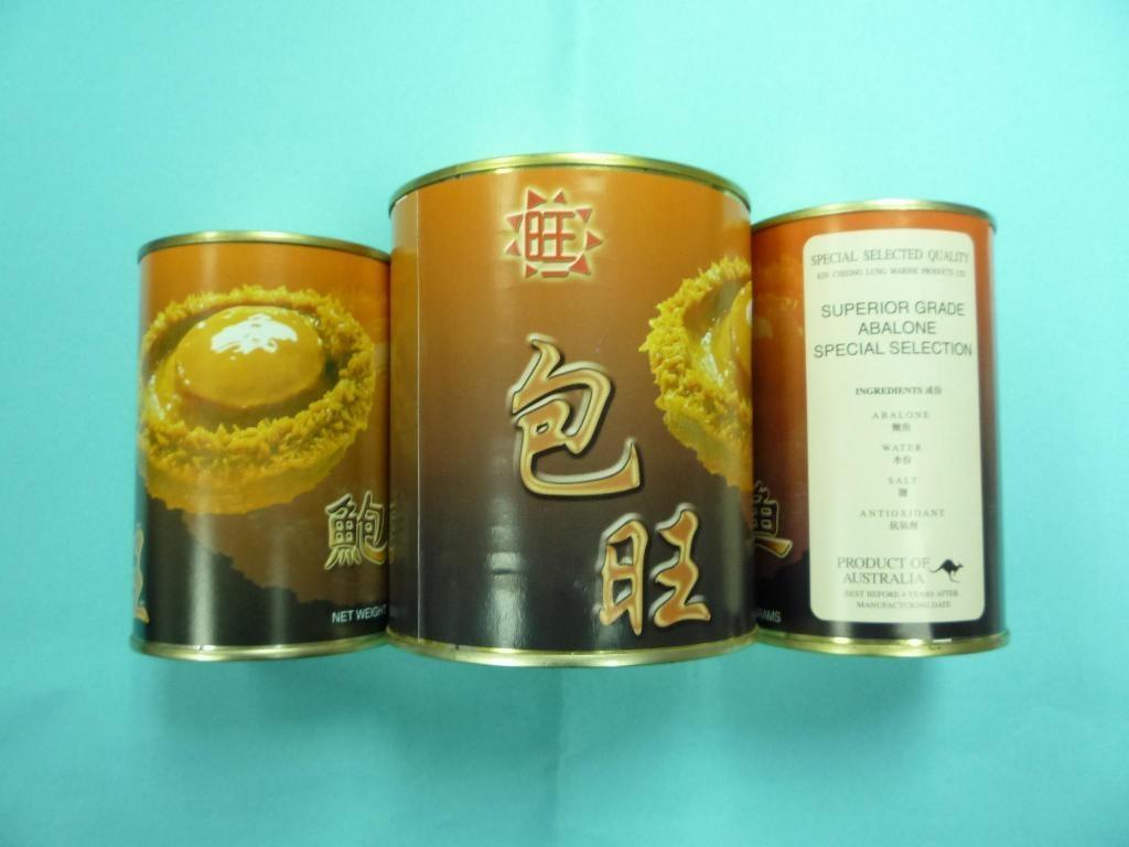 包旺牌 (澳洲罐头鲍) 8头 (425克) 1