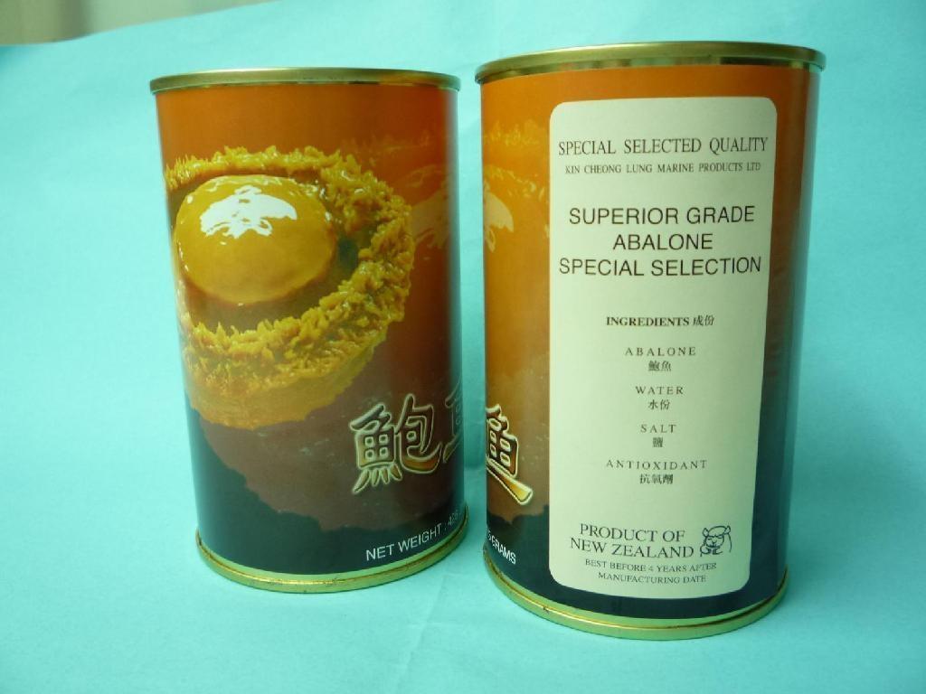 Bao Wang Canned Abalone (New Zealand) 1.5pc (425g)