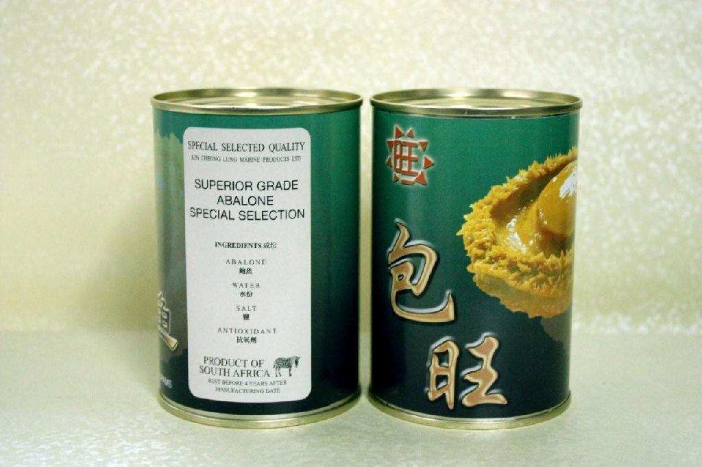 包旺牌 (非洲罐头鲍) 5头 (425克) 1