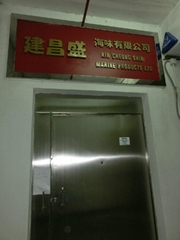 Kin Cheong Shing Marine Products Ltd