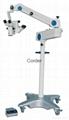 eye surgery microscope ASOM-3/A