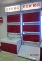 热水器展示架