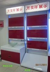 熱水器展示架