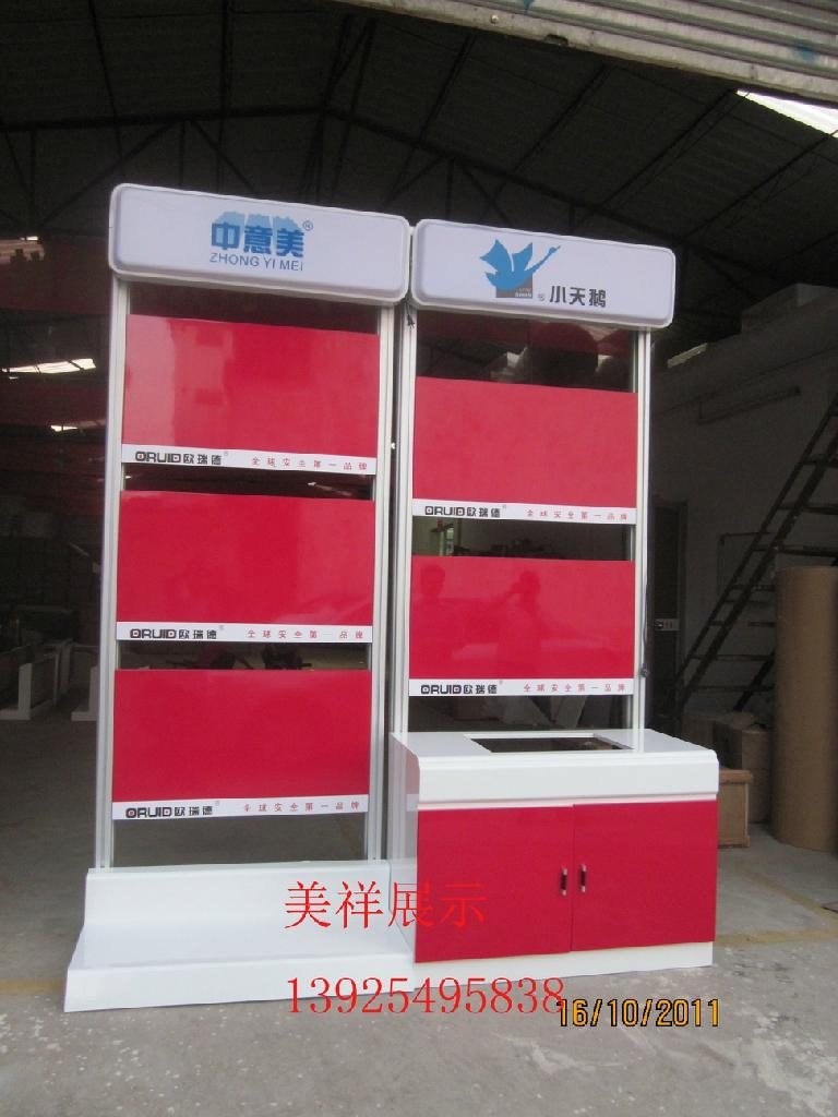 热水器展示架 3
