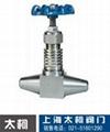 J61Y焊接式針型截止閥