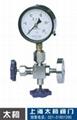 J19W壓力表三通針型閥
