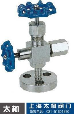 J49H壓力計針型閥 1