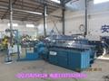 供应全自动菱形网焊接机