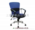 優質辦公椅 1