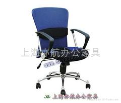 優質辦公椅