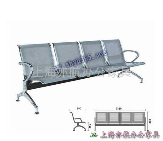 連排椅 1