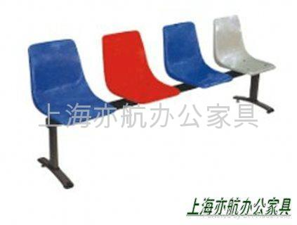 連排椅 2