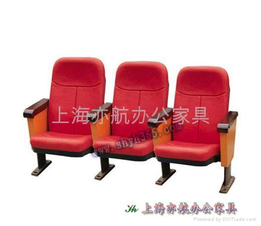 連排椅 3