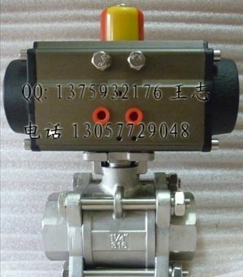 气动螺纹球阀Q611F-16P 2