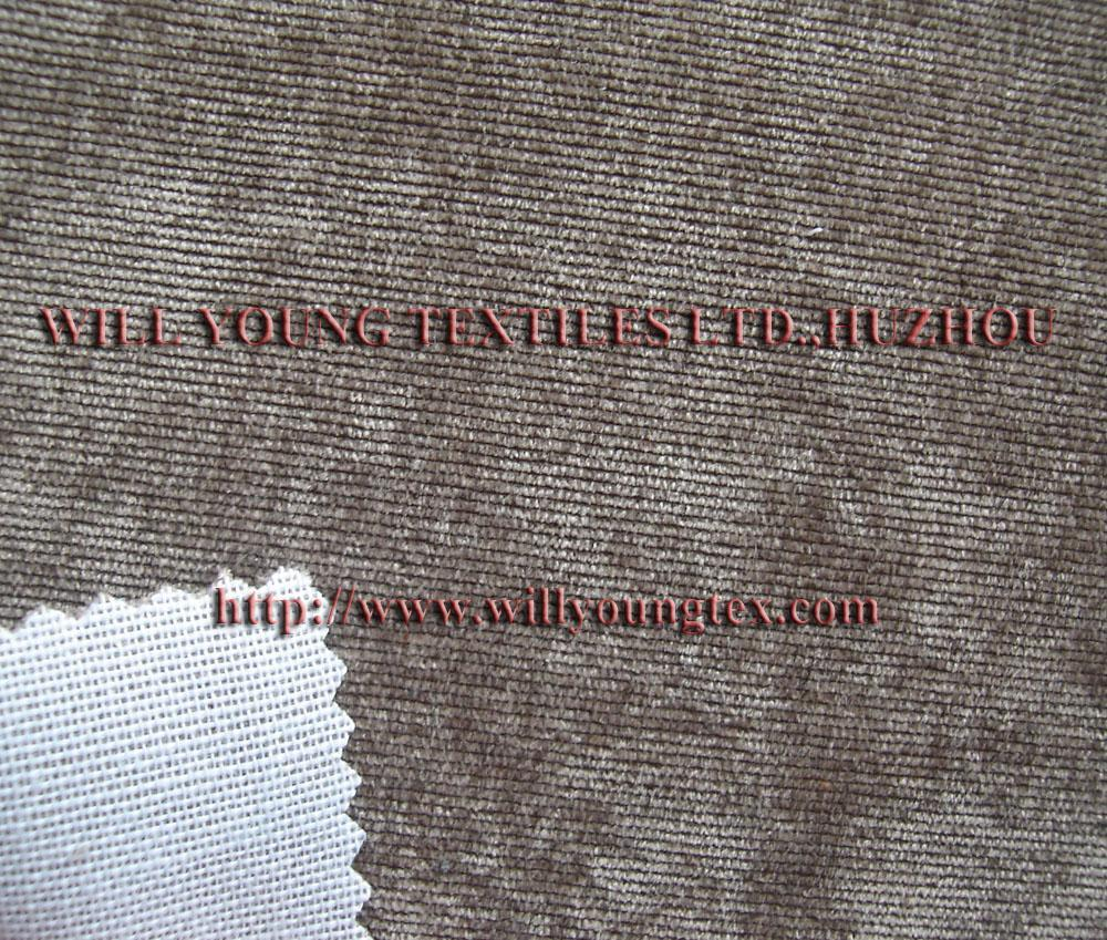 Sofa covering fabric (F7002) 1