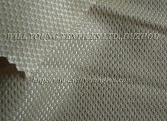Warp-knitted shoe lining