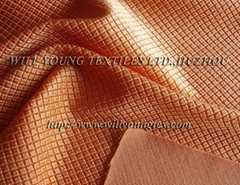 Lycra tricot fabric, polyester stretch fabric (W1691)