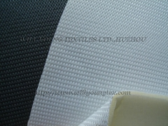 Knitted shoe lining fabr