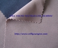 Knitted fabric for shoe lining 1