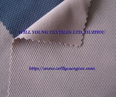 Knitted fabric for shoe