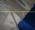 DAZZLE, warp knitted dazzle fabric