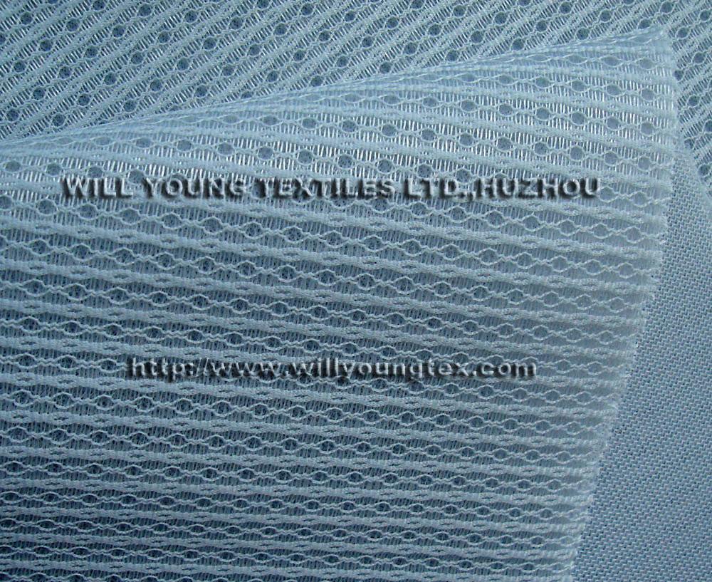 Airmesh (Spacer fabric) -5075# 1