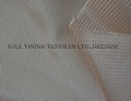 Warp-knitted, Tricot fabric for shoe lining,shoe fabric 1