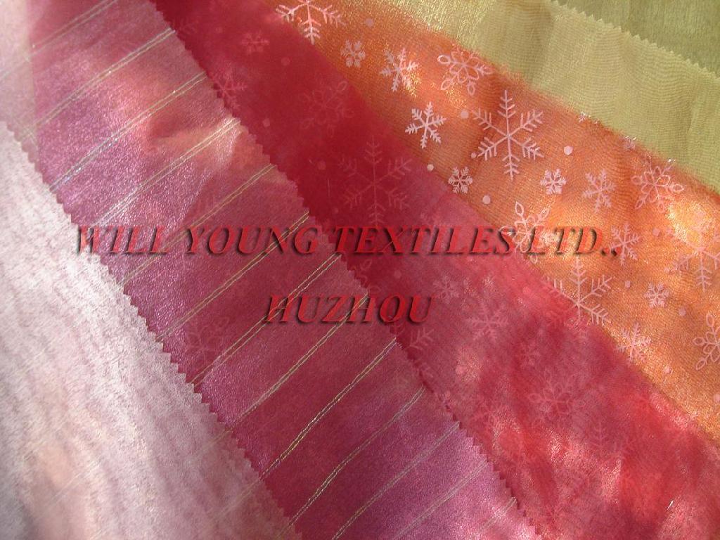 Produce Special Nylon Fabric 106