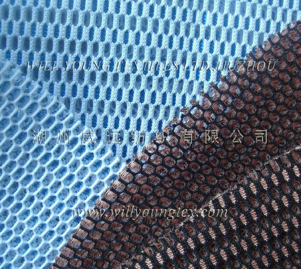 Bicolor sandwich mesh - 8133 1