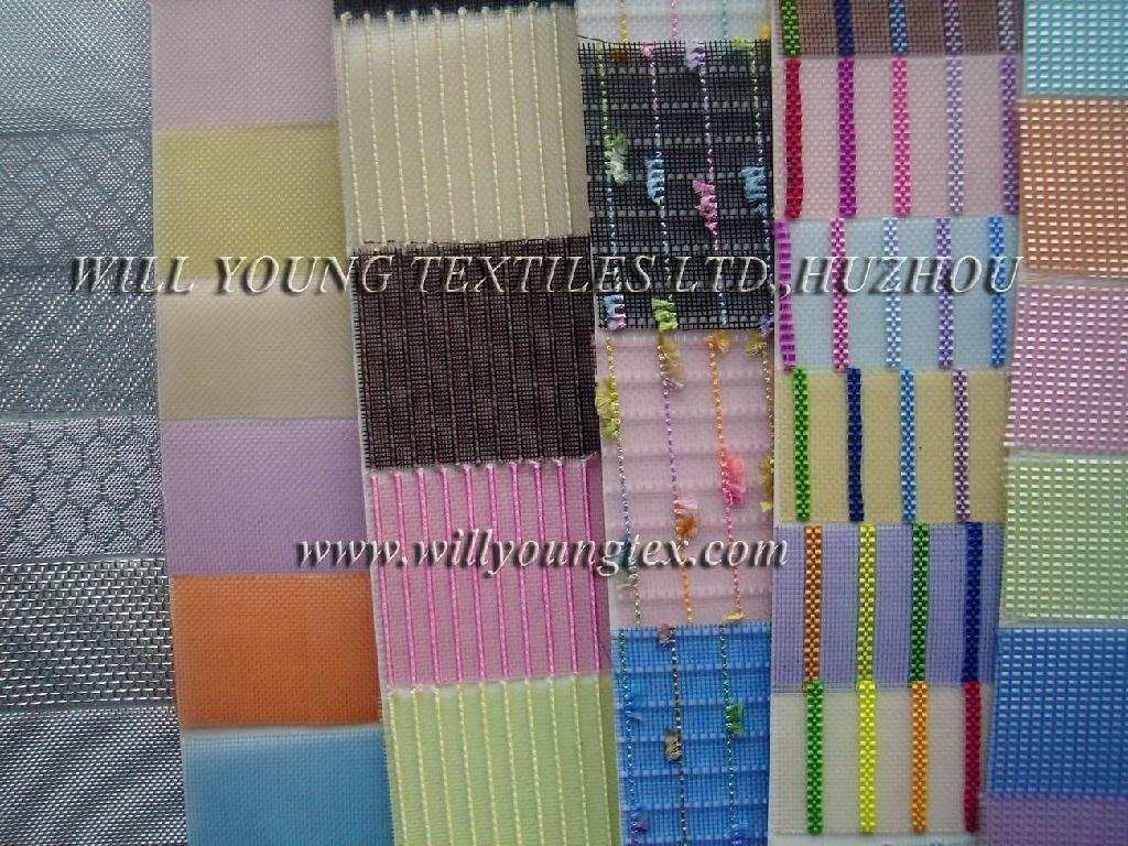 Mono mesh shoe lining mesh 1