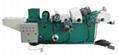 Combined grinder for brake lining