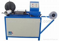 flexible aluminum foil pipe machine(ATM-300)