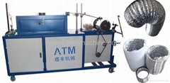 flexible alunimum pipe duct making machine