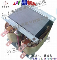 APF專用電抗器
