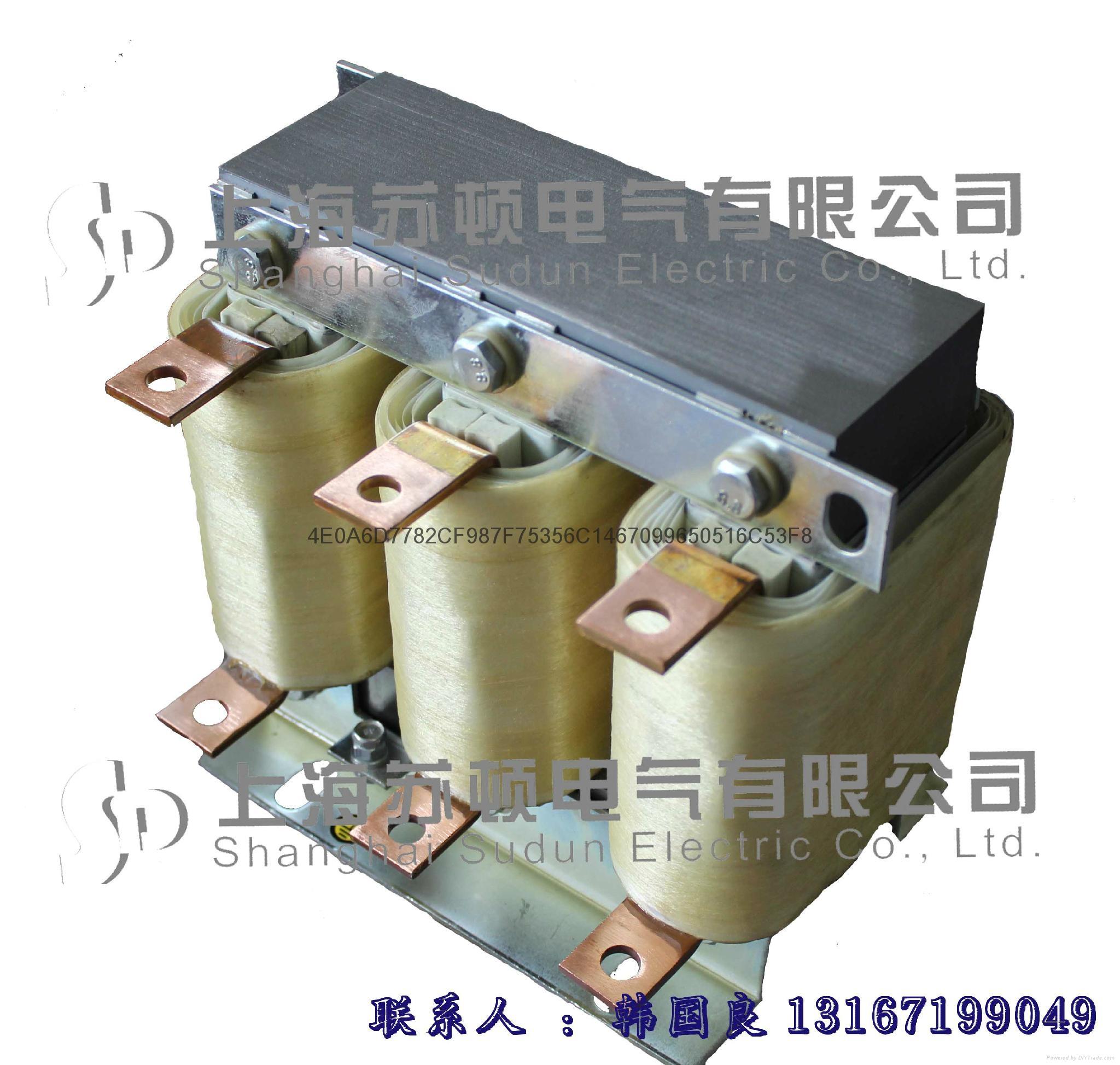 進線電抗器 4