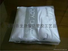 PVC服裝拉鍊袋