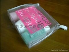 PVC化妝品包裝袋