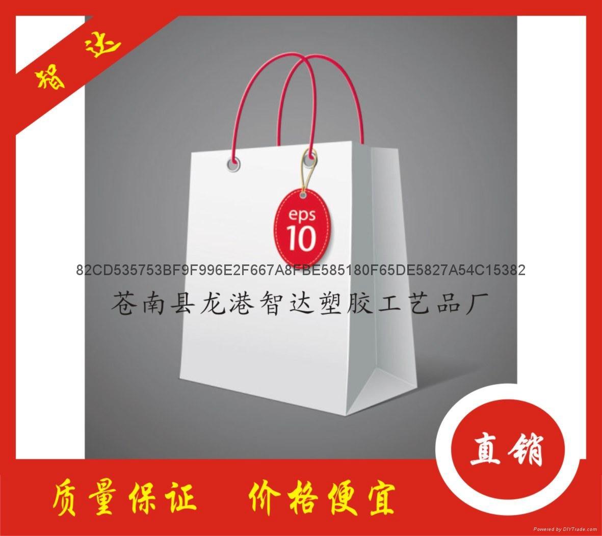 廠家直銷白卡禮品紙袋  1