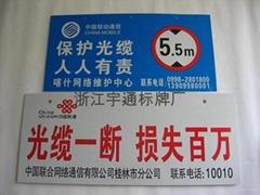 架空警示牌