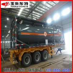 氯化氢盐酸钢衬塑罐式集装箱20英尺